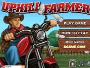 لعبة دراجة المزرعة […]