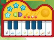 لعبة تعلم العزف […]